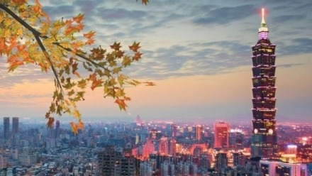 Taiwan Public Policy Program